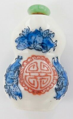 1960's HANDPAINTED CHINESE SNUFF BOTTLE