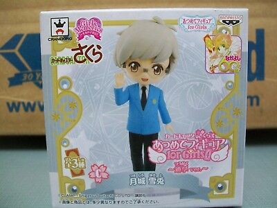 "Banpresto Cardcaptors 2.4"" Julian Star Figure, School Uniform NEW #soct17-228"