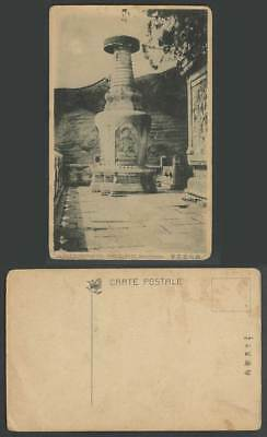China Old Postcard Tower Pei-Yun-Su Peking Temple of Azure Clouds, West Mountain