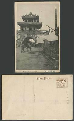 China Old Postcard Drum Tower Arched Gate Tiehling Tieling Street Scene Liaoning