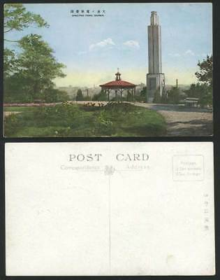 China Old Postcard Electric Park Bandstand Tower DAIREN