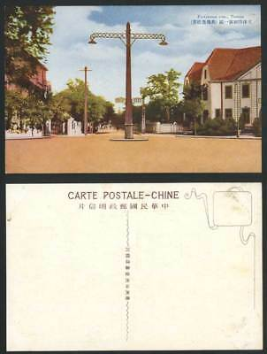 China Old Colour Postcard Tientsin EX GERMAN CONCESSION Chinese Street Scene