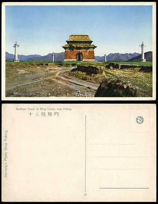 China Old Postcard Chinese Northern Tower Gate of Ming Tombs near Peking Columns