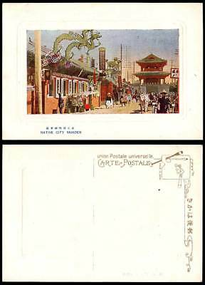 China Old Colour Embossed Postcard Dragons Native City Street Scene Mukden Gate
