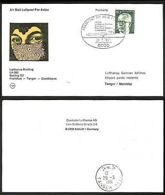Germany Morocco Tanger 1981 Lufthansa First Flight Card