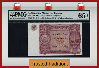 Tt Pk 16 Nd (1936) Afghanistan 5 Afghanis Pmg 65 Epq Rare- Special Serial # 5!!!