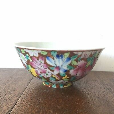 Vintage Chinese Porcelain RICE BOWL -Floral,Lotus Flower Signed 4 Character Seal