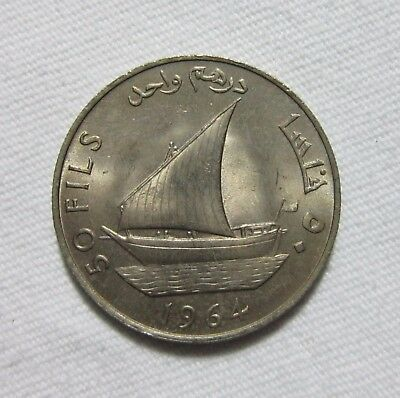 South Arabia (Yemen). 50 Fils, 1964.