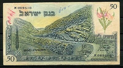ISRAEL 50 LIROT 1955  P28a NOTE  I AS SHOWN YOU DO THE GRADING