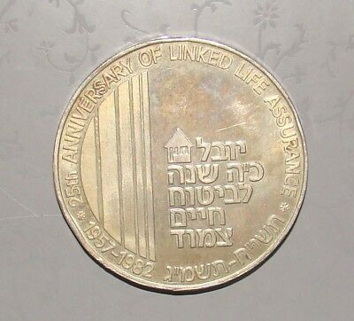 1971 ISRAEL 23rd Anniv SCIENCE AND INDUSTRY BU COIN 26g SILVER NO MINTMARK
