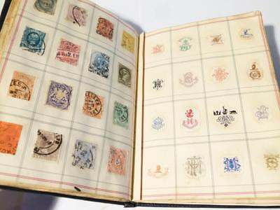 Antique Victorian Edwardian Embossed Crests Monograms and Postage Stamps  #4
