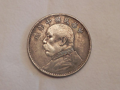 China Fatman Dollar, yr 10, NOT REAL! lot#P057
