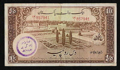 PAKISTAN (P13) 10 Rupees ND(1951) aVF/VF Handstamp on front