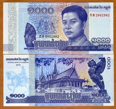 Cambodia, 1000 Riels, 2016 (2017), King Father as a young man, P-New, UNC