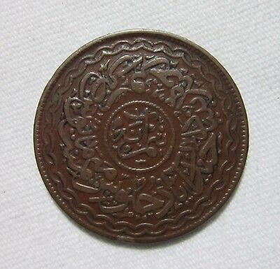India, Princely States. Hyderabad 1/2 Anna, Ah1332/3, 1914.