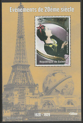 Guinea 6150 -  1998 EVENTS OF 20th CENTURY COCO CHANEL  perf m/sheet u/m