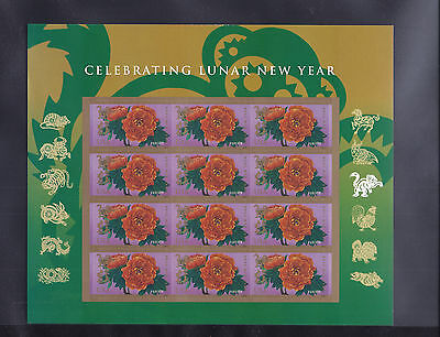 5057 Lunar New Year of the Monkey  Sheet of 12
