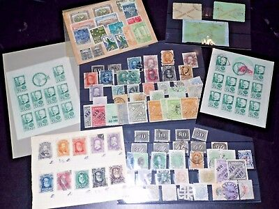 Brazil very interesting old stock from collector's estate ! must have !! (4145