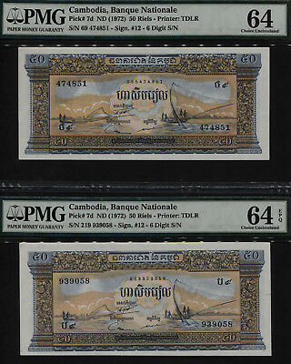TT PK 7d 1972 CAMBODIA BANQUE NATIONALE 50 RIELS PMG 64 EPQ CHOICE SET OF TWO!