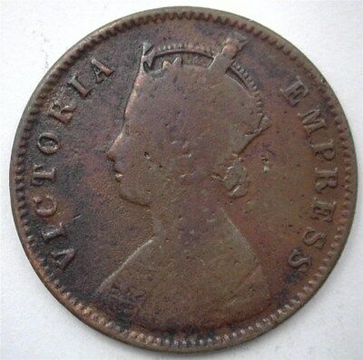 Dhar 1887 1/4 Anna -India States- Very Fine Y#3