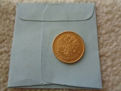 1899 Russia 5 Rouble Gold coin Nice condition
