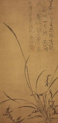 """JAPANESE HANGING SCROLL : Reproduction of IKKYU SOJUN """"PRINTED~Orchid"""" @f758"""