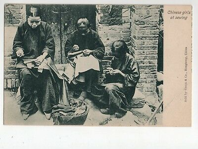 Chine - Couturières chinoises  (B1183)
