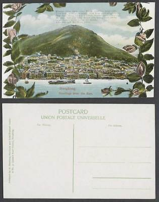 Hong Kong Greetings from East China Old Postcard Harbour Ships Junk Boat Flowers