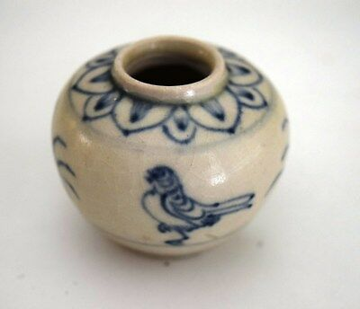 Hoi An - 15th Century - PERFECT B/W Bird Vase/Jar, 2 Birds Deco. 103