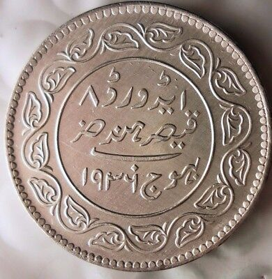 1936 NEPAL MOHAR -  SILVER CROWN - Low Mintage Coin - Lot #N16