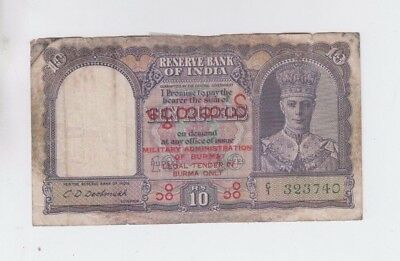 India Paper Money for use in Burma one old note lower grade tape
