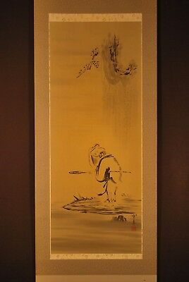 VINTAGE SIGNED JAPANESE HAND PAINTED ON SILK / Sumie Scroll / Great Condition