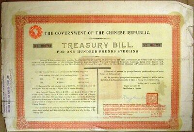 China 1918 Marconi's Wireless L100 8% Sterling Loan Bond W/73 Coupons Rare!