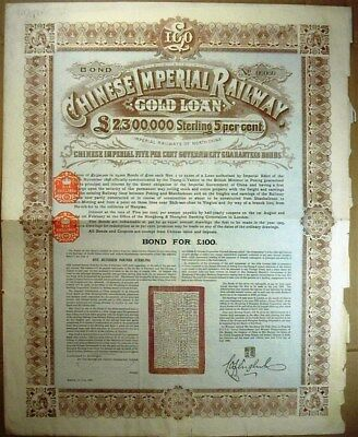 Chinese Imp. Railroad Gold Loan Of 1899, Bond For £100 4 Coupons Scarce!