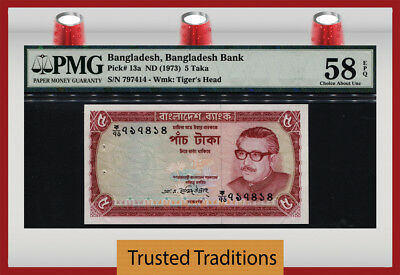 "TT PK 13a ND (1973) BANGLADESH 5 TAKA ""M. RAHMAN"" PMG 58 EPQ ONLY ONE CERTIFIED!"