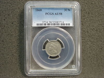 1868 Three Cent Nickel PCGS AU58  3 Cent Piece  Just Shy of Uncirculated