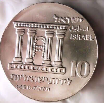 1968 ISRAEL 10 LIROT - VERY RARE - 10k MINTED - AU Silver Crown Coin - Lot #N17
