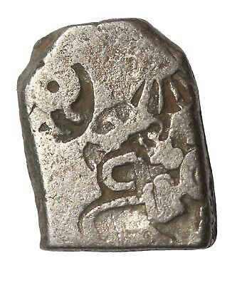 Ancient India Mauryan Empire AR Silver Karshapana 300-100 BC Ancient Coin