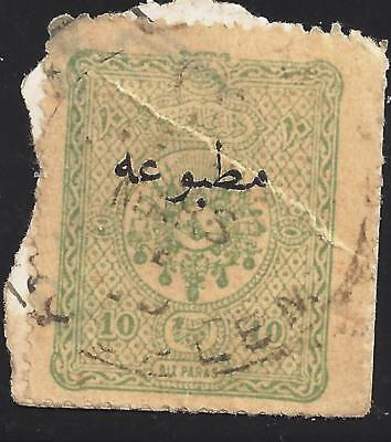 Turkey Ottoman empire stamp late 1800's green 10 paras with overprint on paper