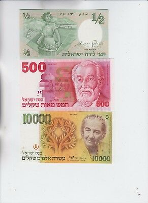 Israel Paper Money 6 notes uncirculated