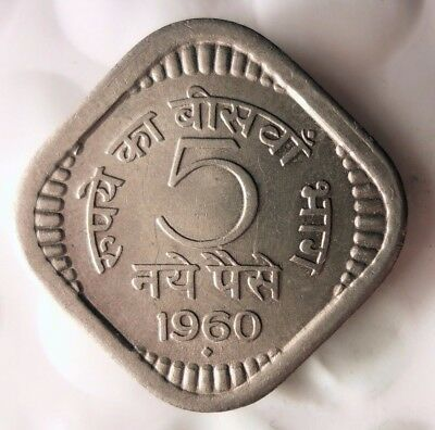 1960 INDIA 5 PAISA  - High Quality Collectible  -FREE SHIPPING - India Bin #A