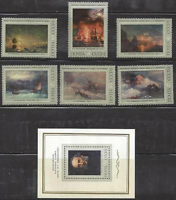 1974 Russia set of 7 Marine Paintings by Ivan Alvazovsky series MNH