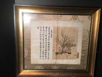 Chinese Imperial Calligraphy And Watercolor Signed 3
