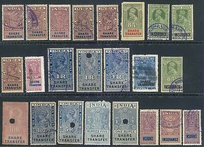 India small lot of (23) x used Share Transfer and Insurance Revenue stamps