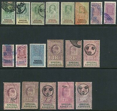 India small lot of (19) x used Special Adhesive Revenue stamps