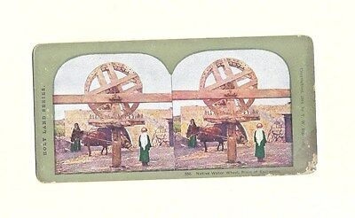 Stereoview ...  century old ... (Water Wheel - Plains of Esdraelon, Palestine)