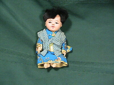 Vintage Oriental Chinese Plastic Doll