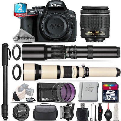 Nikon D5300 DSLR + AF-P 18-55mm VR + 500-1300mm + Extra Battery - 32GB Kit