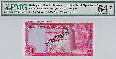 Malaysia 1 ringgit nd (1967) first issue Colour trial specimen B&W P.1cts PMG 64