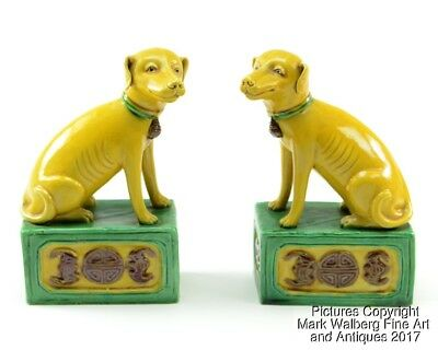 Pair Chinese Famille Jaune Porcelain Dogs, Bat & Shou Medallion,19thC or Earlier